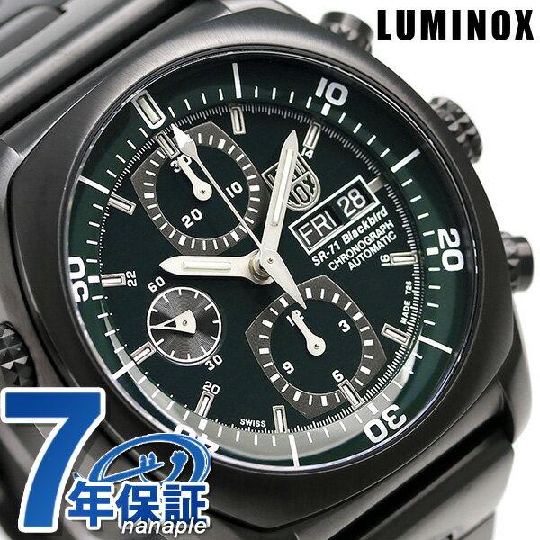 ルミノックス 9080シリーズ 腕時計 LUMINOX SR-71 ブラックバード 限定モデル 9098 グリーン