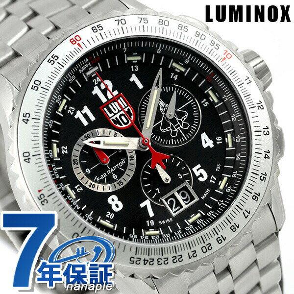ルミノックス 9240シリーズ 腕時計 LUMINOX F-22 ラプター メンズ 9241.M ブラック