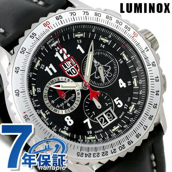ルミノックス 9240シリーズ 腕時計 LUMINOX F-22 ラプター メンズ 9241 ブラック