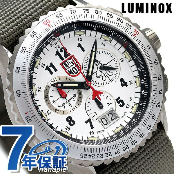 ルミノックス 9240シリーズ 腕時計 LUMINOX F-22 ラプター メンズ 9249 ホワイト×グレー