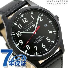 【今なら店内ポイント最大44倍】 マッキントッシュ フィロソフィー チタン メンズ 腕時計 FCZK985 MACKINTOSH トロッター オールブラック 革ベルト 時計【あす楽対応】