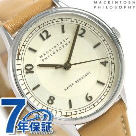 【今なら店内ポイント最大44倍】 マッキントッシュ フィロソフィー 革ベルト メンズ 腕時計 FCZK989 MACKINTOSH ライトブラウン 時計