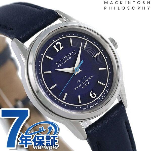 マッキントッシュ フィロソフィー ソーラー レディース 腕時計 FDAD990 MACKINTOSH ネイビー【あす楽対応】