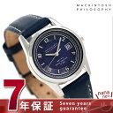 マッキントッシュ フィロソフィー ソーラー レディース FDAD995 MACKINTOSH PHILOSOPHY 腕時計【あす楽対応】