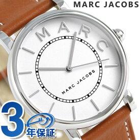 マークジェイコブス 時計 レディース 腕時計 ロキシー 36mm MJ1571 MARC JACOBS 革ベルト【あす楽対応】