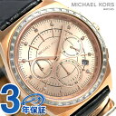 cffd3d5ee82c Michael Kors veil chronograph Lady s watch MK2616 MICHAEL KORS pink gold