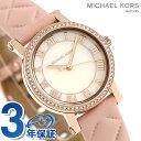 651d381356f2 Michael Kors petit Norie 28mm Lady s watch MK2683 MICHAEL KORS pink leather  belt