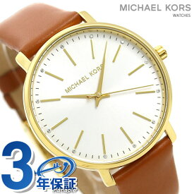ba1893c3147d マイケルコース 時計 パイパー レディース 腕時計 MK2740 MICHAEL KORS ライトブラウン 革ベルト【あす楽