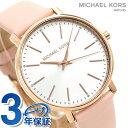 99eb16960799 Michael Kors clock Lady s leather belt pearl white X pink MK2741 MICHAEL  KORS Piper 38mm watch