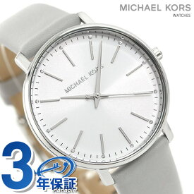 マイケルコース 時計 レディース パイパー 38mm MK2797 MICHAEL KORS 腕時計 ホワイト×グレー 革ベルト【あす楽対応】