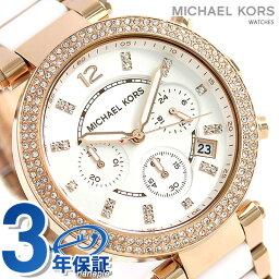 邁克爾套餐Parker 39mm計時儀女士MK5774 MICHAEL KORS手錶