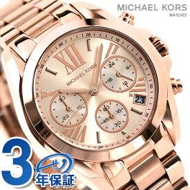 マイケルコース 時計 レディース ピンクゴールド MK5799 MICHAEL KORS ブラッドショー 39mm クロノグラフ 腕時計【あす楽対応】