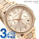2d00d1b81fe4 Michael Kors clock Lady s chronograph Rose gold MK6560 MICHAEL KORS Sophie  39mm watch