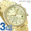 3d3a832043fd Michael Kors clock Lady s chronograph gold MK6597 MICHAEL KORS Ritz 37mm  watch