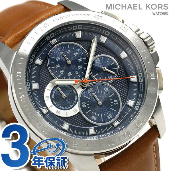 マイケルコース ライカー 47mm クロノグラフ メンズ 腕時計 MK8518 MICHAEL KORS ネイビー