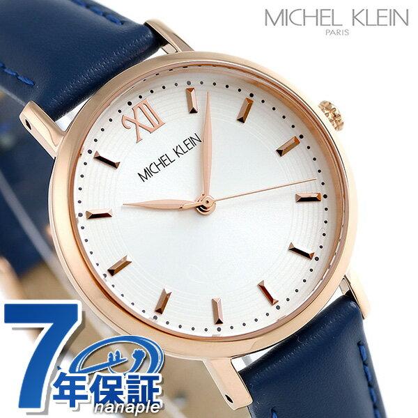 ミッシェルクラン シンプルフェミニン 30mm レディース AJCK095 MICHEL KLEIN 腕時計 時計【あす楽対応】