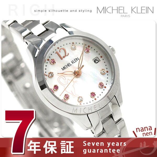 ミッシェルクラン ネコの日 限定モデル レディース 腕時計 AJCT701 MICHEL KLEIN 時計