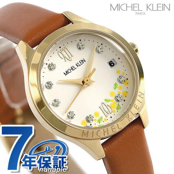 【当店なら!さらにポイント+4倍!21日1時59分まで】 ミッシェルクラン ミモザの日 限定モデル レディース 腕時計 AJCT703 MICHEL KLEIN 革ベルト【あす楽対応】