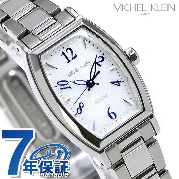 ミッシェルクラン トノー ソーラー ブレス レディース AVCD028 MICHEL KLEIN 腕時計 時計【あす楽対応】
