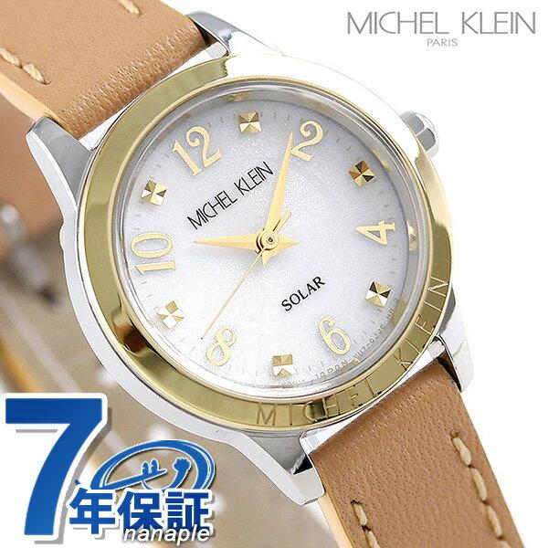 ミッシェルクラン ソーラー レディース 腕時計 AVCD036 MICHEL KLEIN シルバー 時計【あす楽対応】