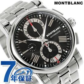 【今なら店内ポイント最大44倍】 モンブラン スター 41810 クロノグラフ 自動巻き メンズ 102376 MONTBLANC 腕時計 ブラック 時計