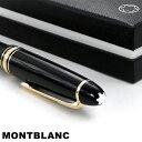 27位:10%割引クーポンが使える! モンブラン ボールペン ブラック 黒 10456 高級 筆記具 記念日 プレゼント MONTBLANC マイスターシュテュック ゴールド ル・グラン【あす楽対応】