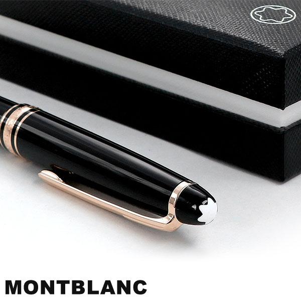 モンブラン ボールペン ブラック 黒 112679 高級 筆記具 MONTBLANC マイスターシュテュック レッドゴールド クラシック【あす楽対応】