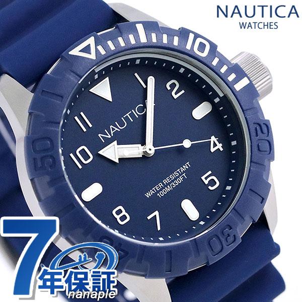 ノーティカ NSR106 クオーツ メンズ 腕時計 NAD09517G NAUTICA ブルー 時計