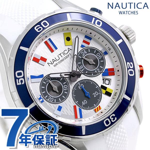 ノーティカ NST12 フラッグ クロノグラフ 腕時計 NAD16536G NAUTICA シルバー×ホワイト 時計