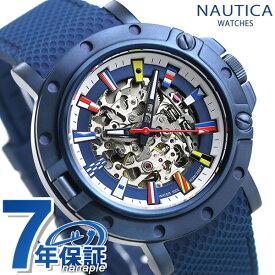 【今ならポイント最大34.5倍】 ノーティカ NAUTICA メンズ 腕時計 自動巻き 100m防水 NAPPRHS12 ポートホール 25周年 記念モデル 時計 【あす楽対応】