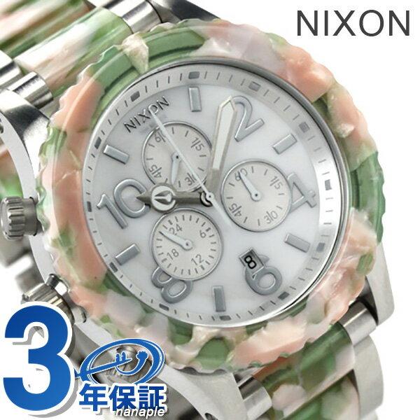 ニクソン A0371539 nixon ニクソン 42-20 クロノ 腕時計 ミントジュレ 時計