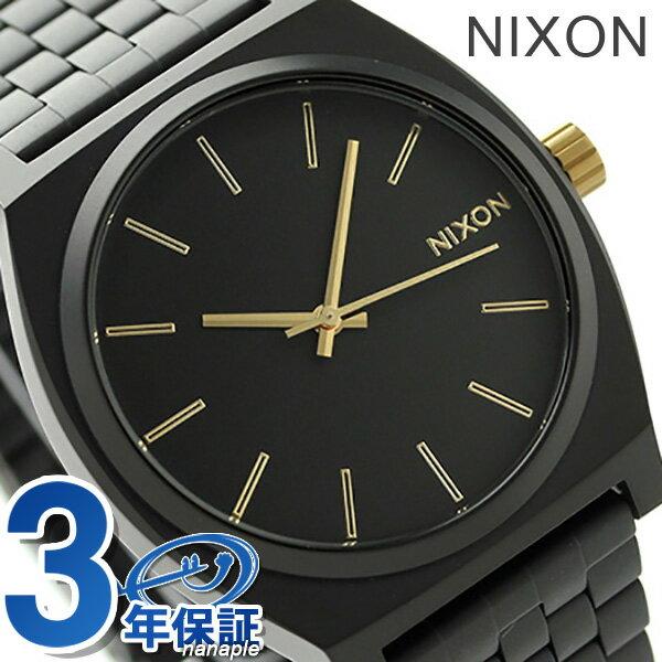 ニクソン 腕時計 nixon タイムテラー A0451041 マットブラック/ゴールド 時計【あす楽対応】