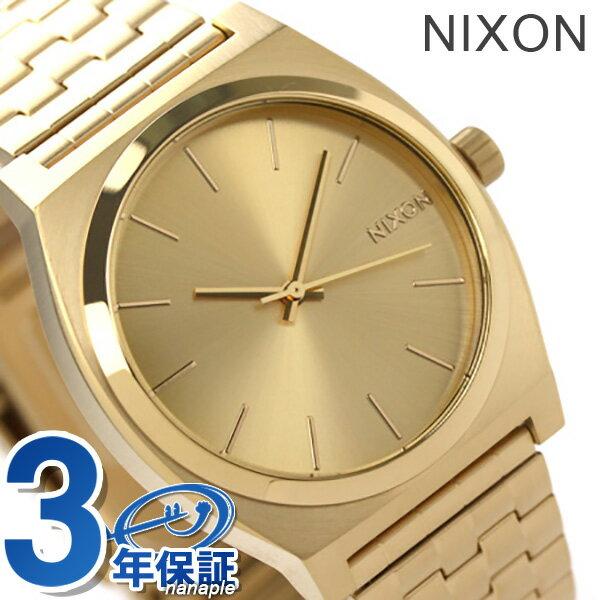 ニクソン 腕時計 nixon タイムテラー A045511 オールゴールド