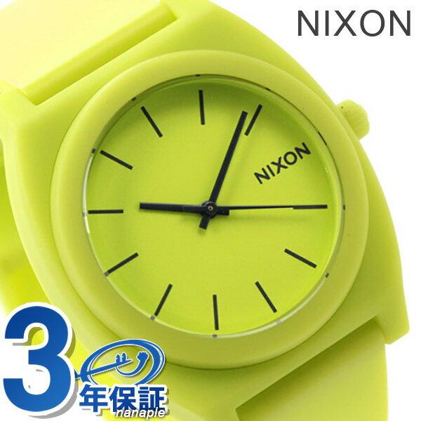 ニクソン A1191262 nixon ニクソン タイムテラーP 腕時計 ネオンイエロー【あす楽対応】