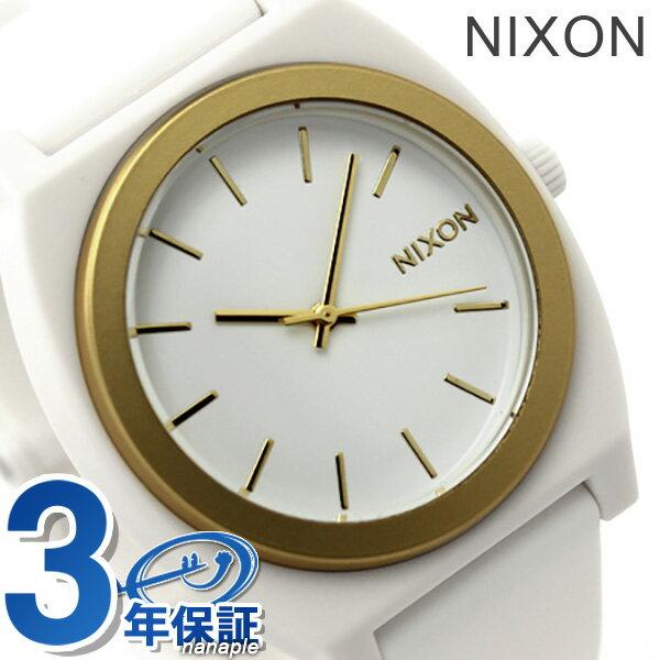 ニクソン 腕時計 nixon タイムテラーP A1191297 ホワイト/ゴールド 時計