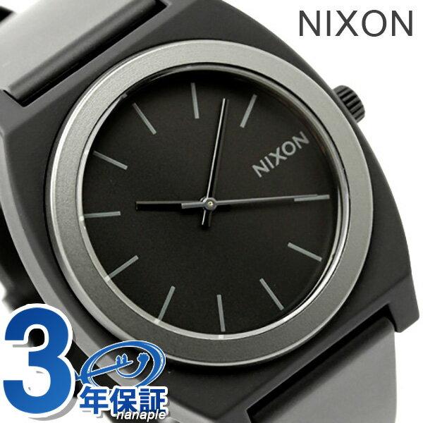 ニクソン 腕時計 nixon タイムテラーP A1191308 ミッドナイト 時計