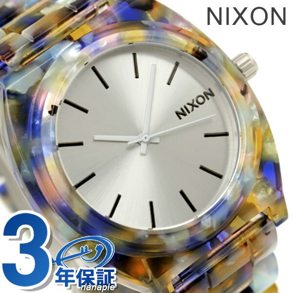 ニクソン 腕時計 nixon タイムテラー アセテート A3271116 ウォーターカラー アセテート 時計【あす楽対応】