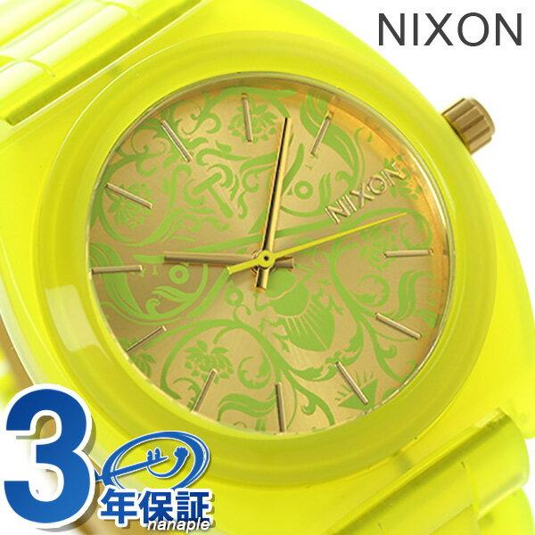 ニクソン 腕時計 nixon タイムテラー アセテート A3271896 ネオンイエロー/ビートルポイント 時計【あす楽対応】