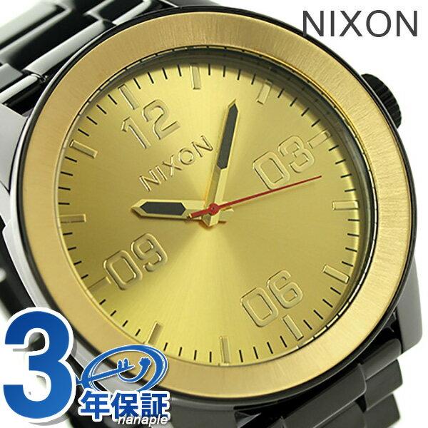 ニクソン 腕時計 メンズ nixon A346010 コーポラル SS ブラック/ゴールド 時計