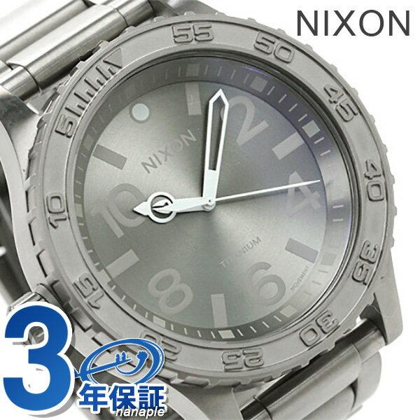 ニクソン 腕時計 nixon 51-30 A351703 TI チタニウム 時計