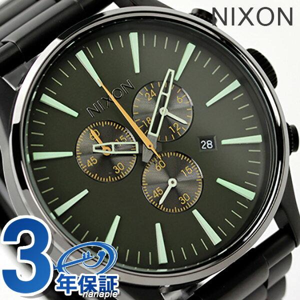 ニクソン 腕時計 nixon A3861042 セントリー クロノ マットブラック/サープラス 時計