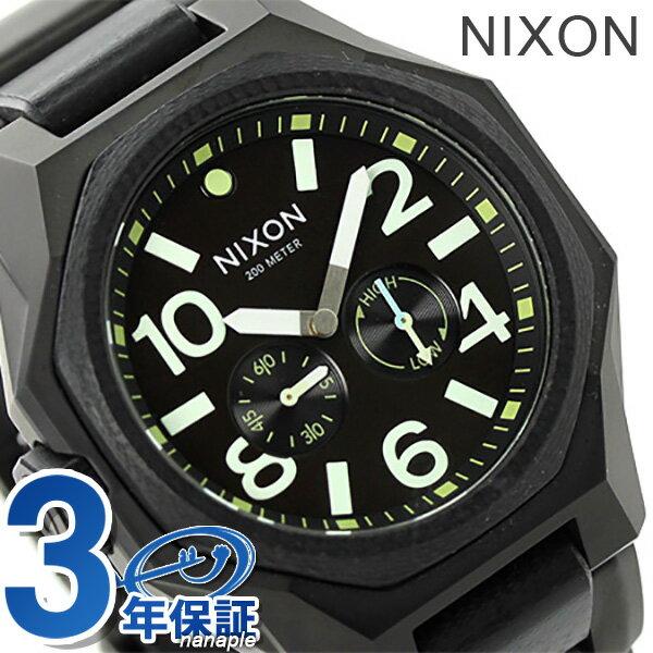 ニクソン 腕時計 メンズ nixon A3971042 タンジェント 20気圧防水 マットブラック/サープラス 時計