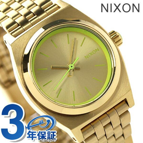 ニクソン 腕時計 レディース nixon スモール タイムテラー A3991618 ゴールド/ネオンイエロー 時計【あす楽対応】