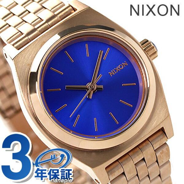 ニクソン 腕時計 レディース nixon スモール タイムテラー A3991748 ローズゴールド/コバルト