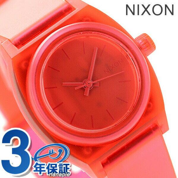 ニクソン 腕時計 レディース nixon スモール タイムテラーP A4251784 トランスルーセント コーラル 時計【あす楽対応】