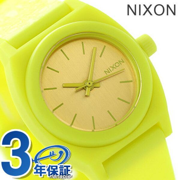 ニクソン 腕時計 レディース nixon スモール タイムテラーP A4251896 ネオンイエロー/ビートルポイント