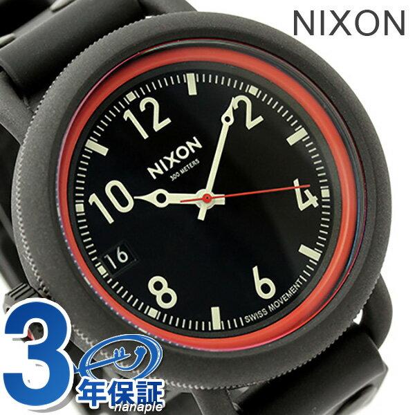 ニクソン 腕時計 nixon A488760 オクトーバー THE OCTOBER オールブラック/レッド 時計