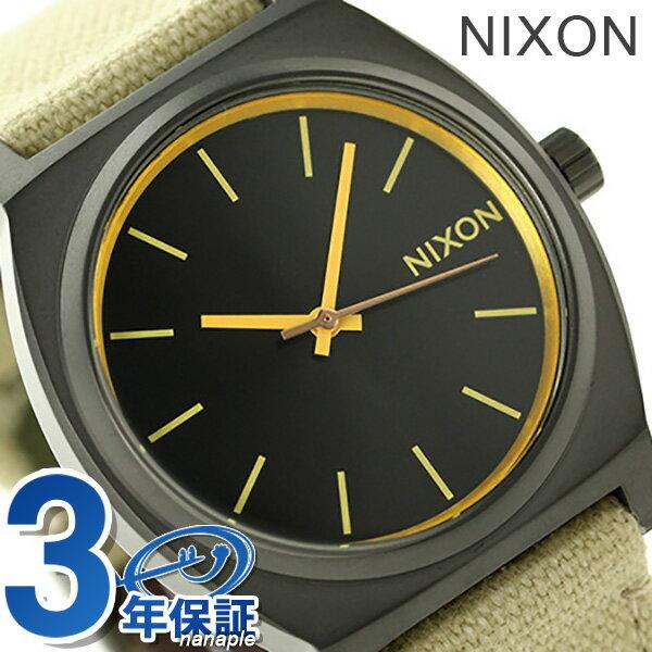 【エントリーでポイント4倍 21日9時59分まで】ニクソン 腕時計 nixon タイムテラー A0451711 クオーツ カーキ/カモ 時計【あす楽対応】