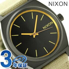 【25日なら全品5倍以上&500円割引クーポン】 ニクソン 腕時計 nixon タイムテラー A0451711 クオーツ カーキ/カモ 時計【あす楽対応】