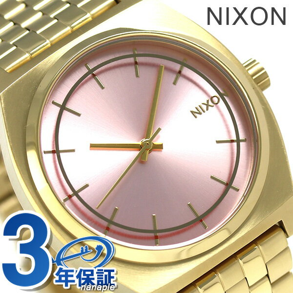 ニクソン 腕時計 nixon タイムテラー A0452360 ライトゴールド/ピンク 時計